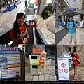 20140929-4海洋博公園入口2.jpg