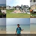 20140929-26海洋博公園.jpg