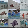 20140929-23海洋博公園-海海龜館.jpg