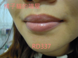 DSCN4978.JPG