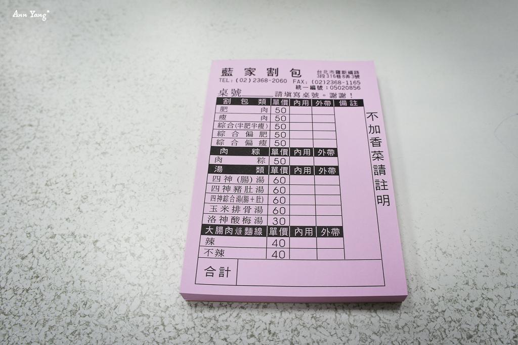 DSC05796-1.jpg