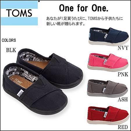 toms012