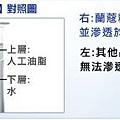 product01-1.jpg