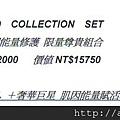 TT003-5