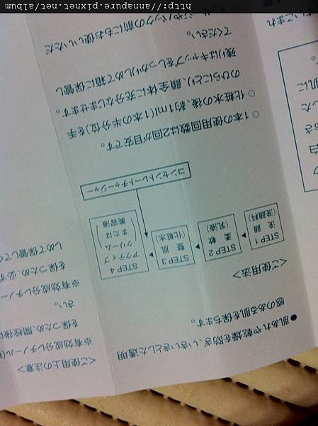 IMG_6041