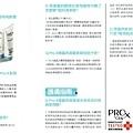 pro-X09.jpg