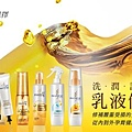 product_TopBanner_p1