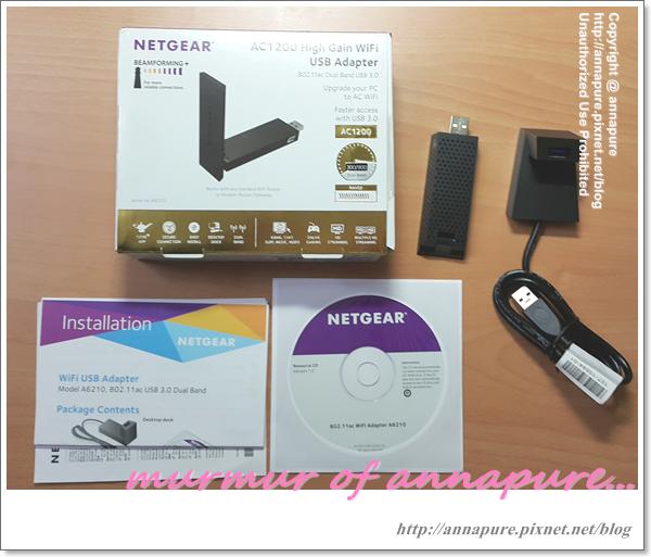 NETGEAR-8.png