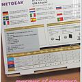 NETGEAR-16.png