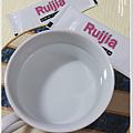 Ruijia-13.png