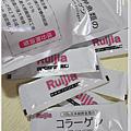 Ruijia-1.png