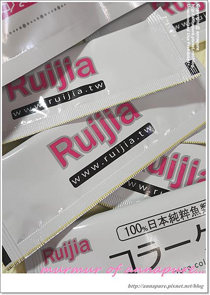 Ruijia-2.png