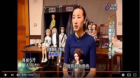 電視專訪1.JPG