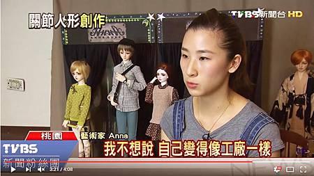 電視專訪2.JPG