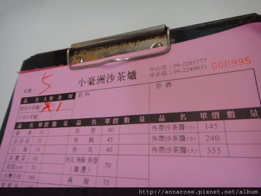 DSC09457