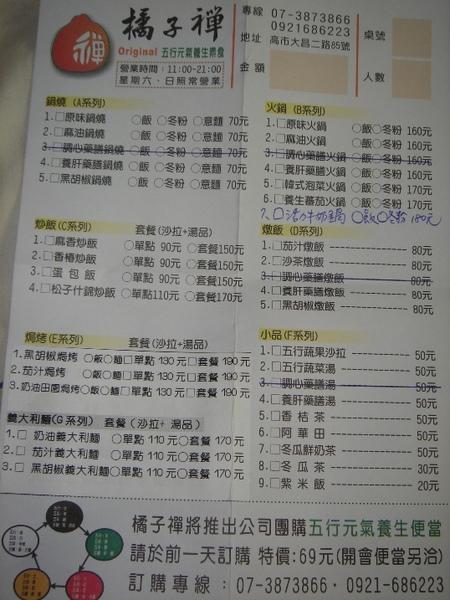 DSC04780.JPG