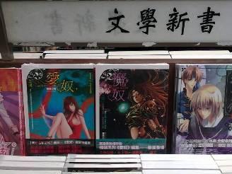 金石堂公館店.jpg