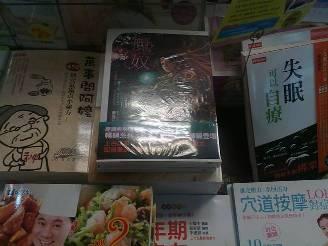 金石堂城中店.jpg