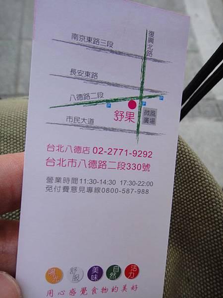 DSC05120.JPG