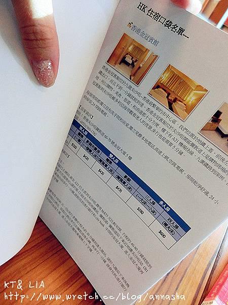 CIMG2376_副本