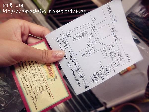 CIMG2623_副本