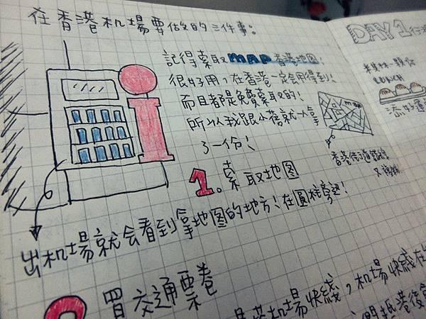 CIMG4689_副本