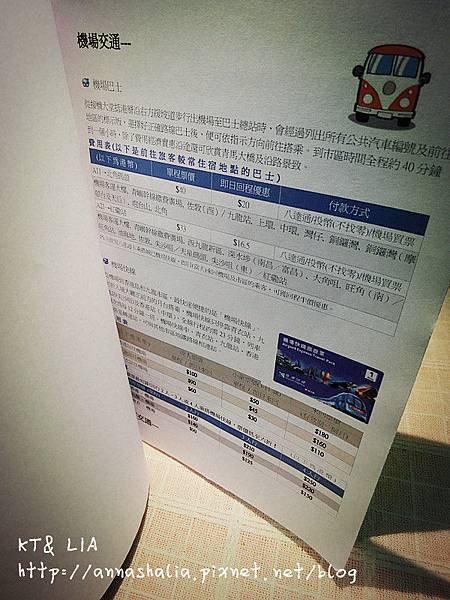 CIMG4608_副本