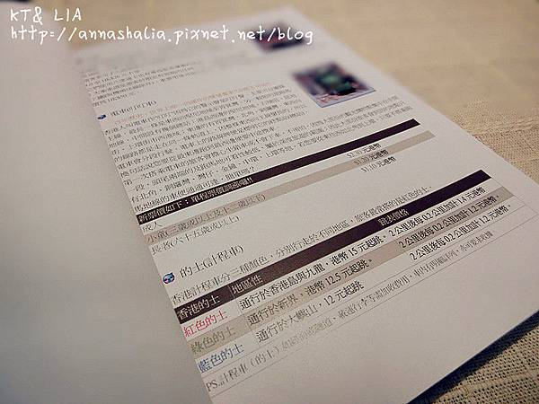 CIMG8184_副本