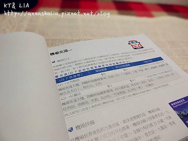 CIMG8186_副本