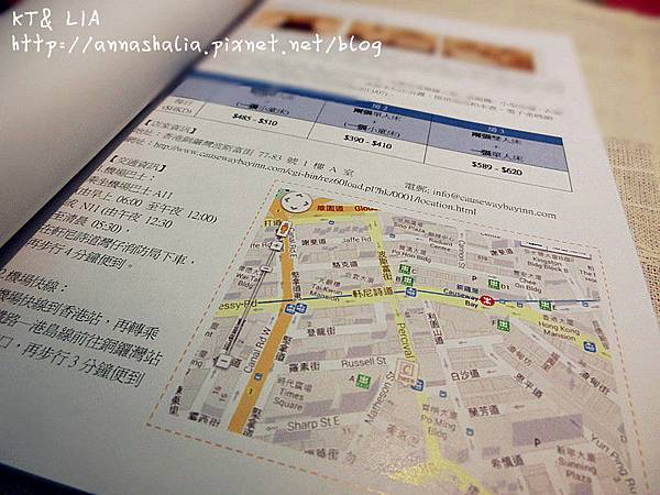 CIMG8189_副本