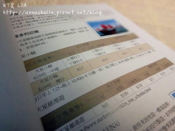 CIMG8203_副本