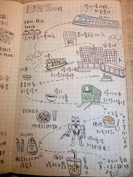 CIMG3598_副本
