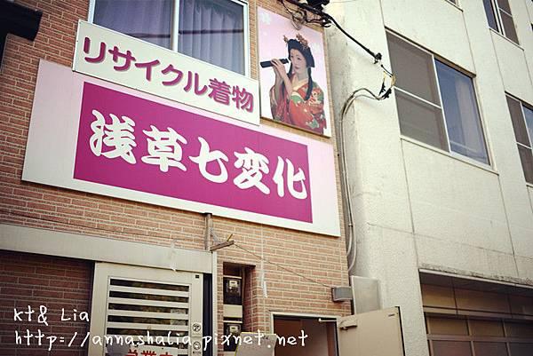 DSC_4434_副本.jpg