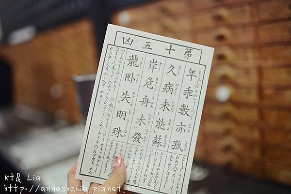 DSC_4600_副本