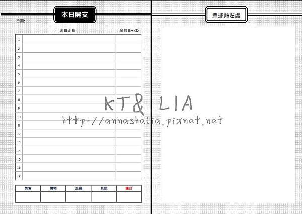 008_副本