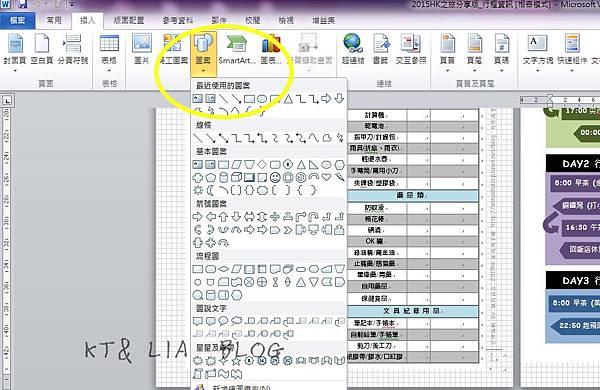 014_副本.jpg