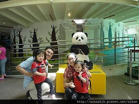 全家福動物園