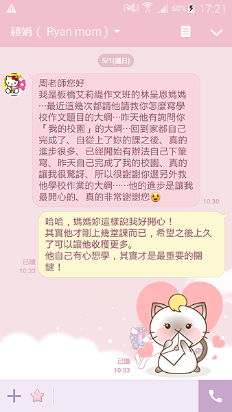 Screenshot_2016-05-03-17-21-46[1].png