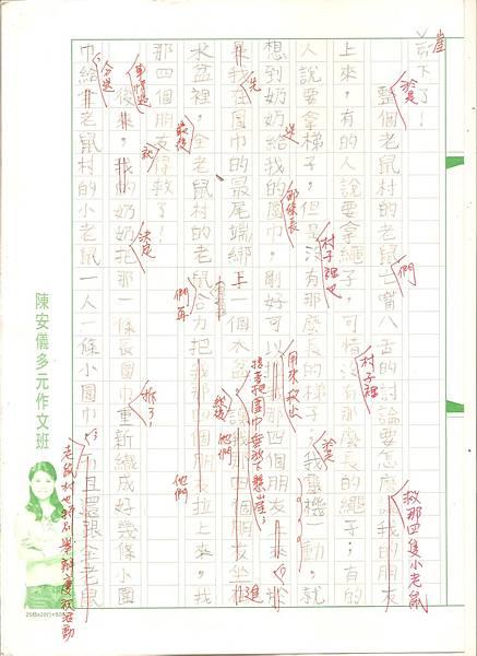 王翊綸 001.jpg