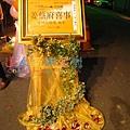 高鐵主題婚禮 (4).jpg