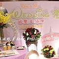 nEO_IMG_colorful米奇米妮城堡婚禮佈置及企劃 (9)_nEO_IMG.jpg