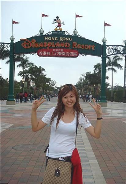 yeah! 迪士尼乐园