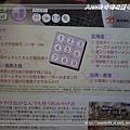 nEO_IMG_P1260210.jpg