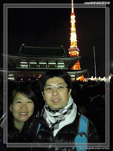 nEO_IMG_20141231_230458.jpg