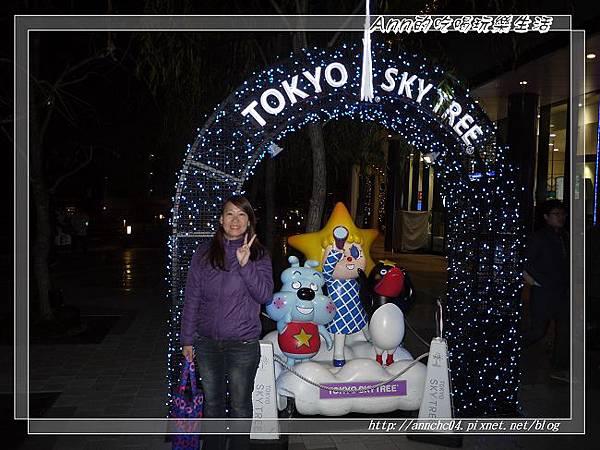 nEO_IMG_P1260429.jpg