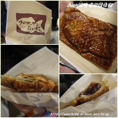 鯛魚燒1.jpg