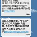 Screenshot_2015-01-13-17-00-53.png