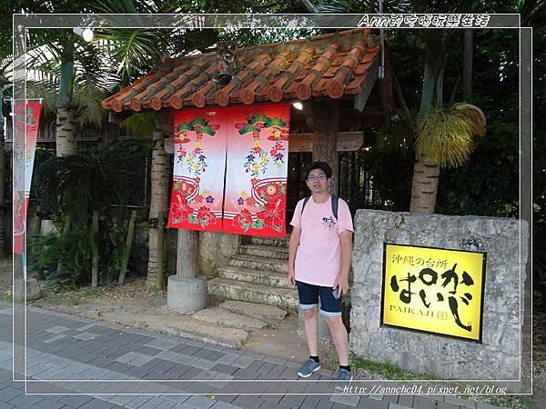 nEO_IMG_DSC00620.jpg