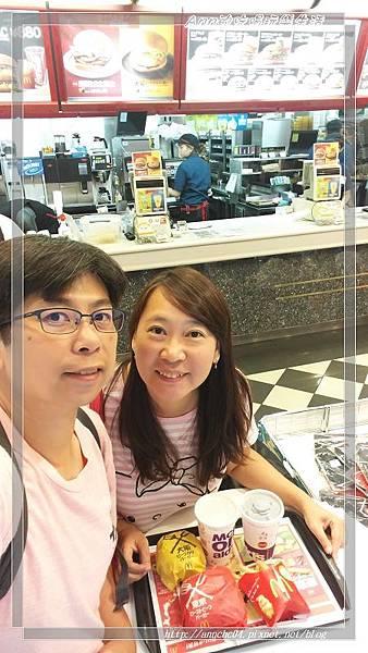 nEO_IMG_20170812_184634.jpg