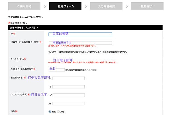 螢幕截圖 2013-12-28 23.56.14.png